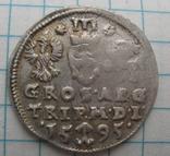 Трояк 1595 года Литва Сигизмунд III Ваза photo 1