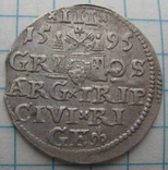 Трояк 1595 года Рига Сигизмунд III Ваза photo 2