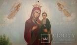 "Старовинна ікона ""Божа Матір з Ісусом"". photo 6"