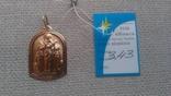 Ладанка золото 585., фото №2