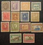 1920 Украина Венский выпуск полная серия photo 1