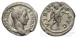 Север Александр (222 - 235 гг.)