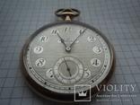 Часы карманные Швейцария 1900 г. золото 56 пробы на ходу photo 1