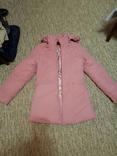 Куртка дитяча XL