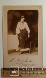 1890 рік.Трупа Кропивницького .М.Маркович (автограф)присвята Кропивницькому