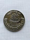 """Медаль """"Лодейное Поле"""""""
