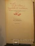 Три века русской поэзии, фото №6