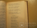 Три века русской поэзии, фото №7