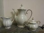 Сервиз - чайник молочник сахарница Reichenbach Райхенбах Германия 900-1903