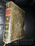 1715 Римский служебник