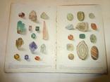 1937 Драгоценные камни книга времен Третьего Рейха