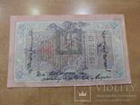 10 рублей с надпечаткой Тува