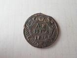 Деньга 1735г