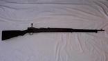 Макет ММГ винтовки Арисака тип 38 Япония