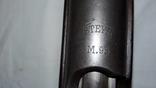 Макет ММГ карабина Манлихер М 1895 Австро-Венгрия 1916 год. photo 9
