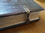 Хроніки династії Габсбургів. Прага 1673. Віха в історії європейського книгодрукування photo 2
