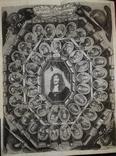 Хроніки династії Габсбургів. Прага 1673. Віха в історії європейського книгодрукування photo 9