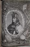 Хроніки династії Габсбургів. Прага 1673. Віха в історії європейського книгодрукування photo 10