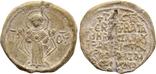 Крупная Византийская печать. Богородица, фото №2