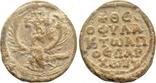 Крупная Византийская печать, фото №2