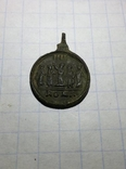 Католицький медальйон ROMA
