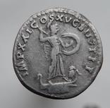 Денарий(Домициан) photo 4