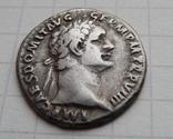 Денарий(Домициан) photo 5