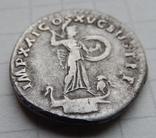 Денарий(Домициан) photo 7