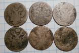 5 грошей 1818-15 гг