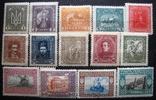 1920 Украина петлюровская полная серия MNH,MH