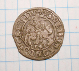 Полугрош 1546