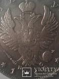 1 рубль 1818 г. ПС СПБ Александр I