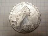 1 рубль 1770 г СПБ Ті СА R - 2