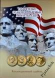 Альбом для для монет США 1 доллар Президенты и Сакагавея, фото №5
