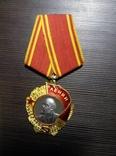 СССР.Орден Ленина № 254786 с доком photo 1