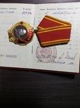 СССР.Орден Ленина № 254786 с доком photo 3