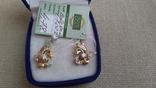 Серьги золото 585, вставки цирконы.