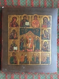 Праздники Восхваление Отца,святых и Богородицы