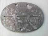Немецкий жетон алюминий