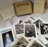 Древняя Греция в иллюстрациях 1941 г., 48 фото.Тираж 1000. Гос. Эрмитаж.
