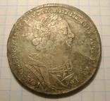 Рубль 1724 года.