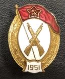 Пехотное военное училище. 1951 год.