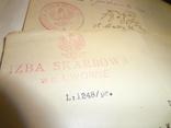 Архив Налоговой Палаты во Львове с 1914 по 1942 год (немецкая оккупация).