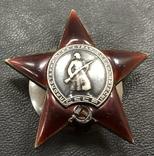 Орден Красной звезды № 125701 (пятка)