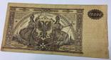 Юг России 10000 Рублей 1919 год