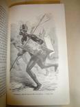 1869 Путешествия с тройным золотым обрезом и гравюрами