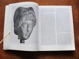 Rom und Byzanz. Рим и Византия, фото №9