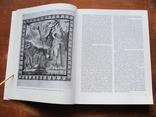 Rom und Byzanz. Рим и Византия, фото №11
