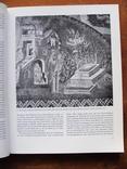 Rom und Byzanz. Рим и Византия, фото №15