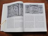 Rom und Byzanz. Рим и Византия, фото №17